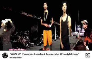 D.Cane – Wayz Up [HipHop/Rap] 2021 | iDerek4Real #hiphop #musicvideo #hiphopfreestyle